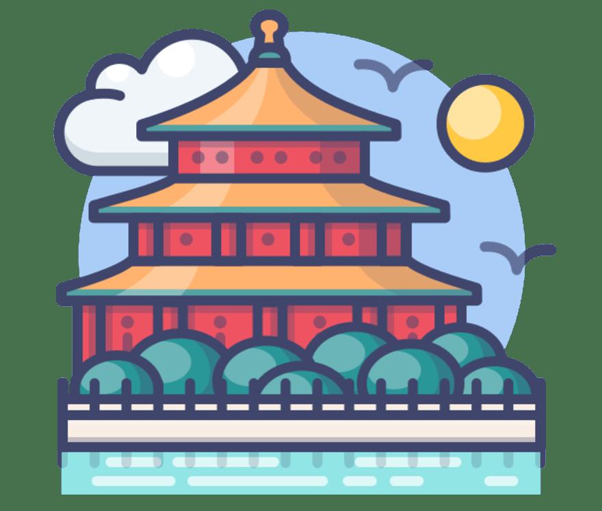 23 Casino Móvil China